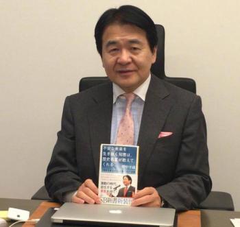 竹中平蔵先生 不安な未来を生き抜く知恵は、歴史名言が教えてくれる インタビュー
