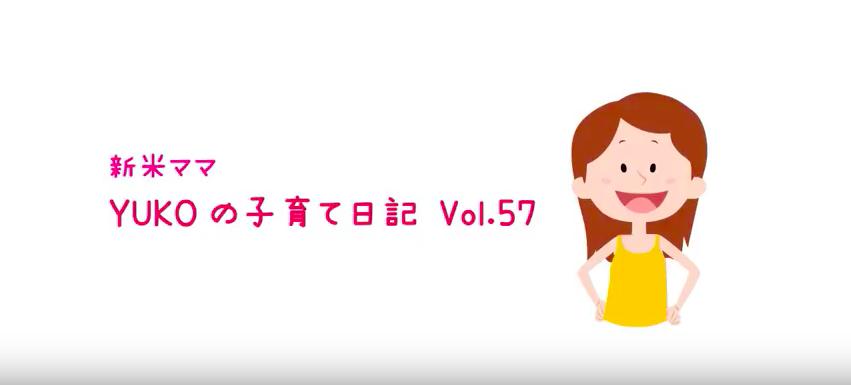 ボードアニメーション活用事例:「ビデオブログ」子育てブロガー編