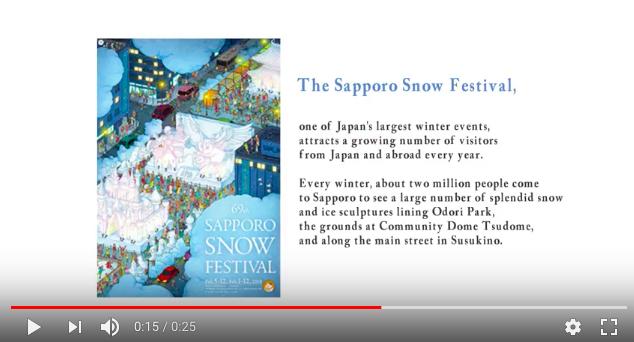 ボードアニメーション活用事例:「札幌雪まつりPV 英語ver」イベント案内編