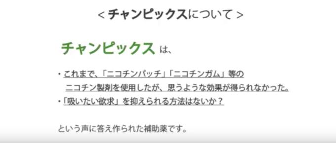 ボードアニメーション活用事例:治療紹介 病院編
