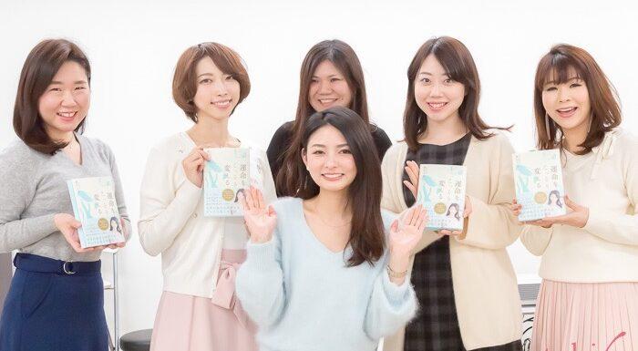 NEXT!インタビュー企画 濱田文恵さん